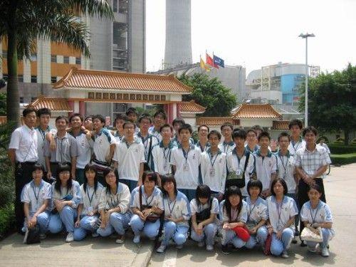 石龙:石龙中学团委到虎门沙角电厂进行参观调研