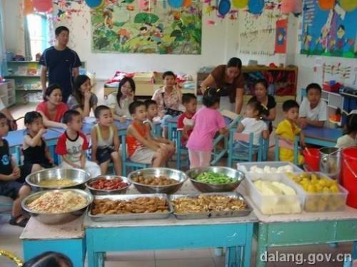 东莞市大朗镇艺术幼儿园举行毕业班亲子自助餐活动