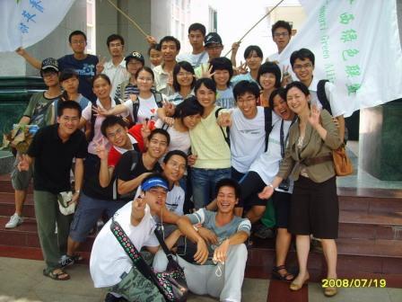 2008年首屆兩廣青年綠色營