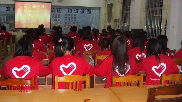 团连山县委举办中国瑶族盘王节志愿者培训讲座