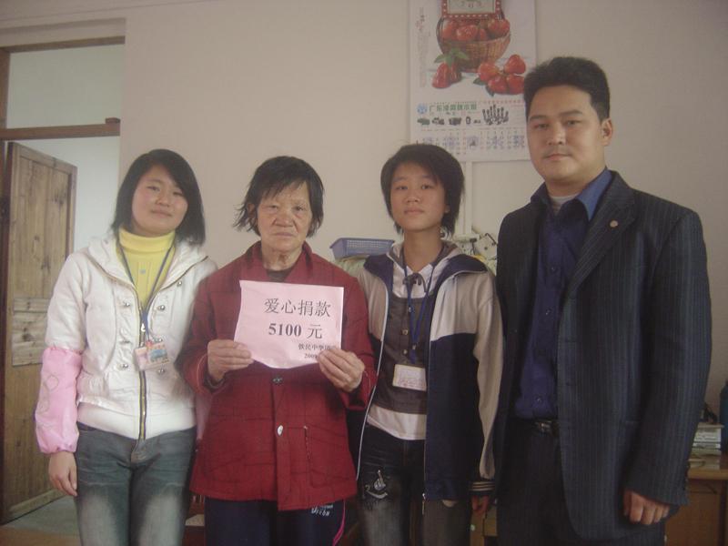 平远县///平远县铁民中学发动募捐行动献爱心