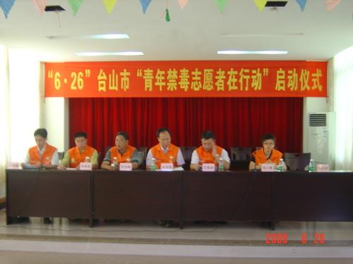 团市委副书记,市义工联副主席伍小霞,市委政法委王振波副书记先后做了