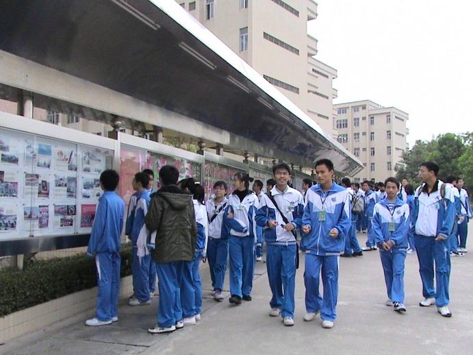 茂名市第一中學團委組織學生干部到高州參觀活動