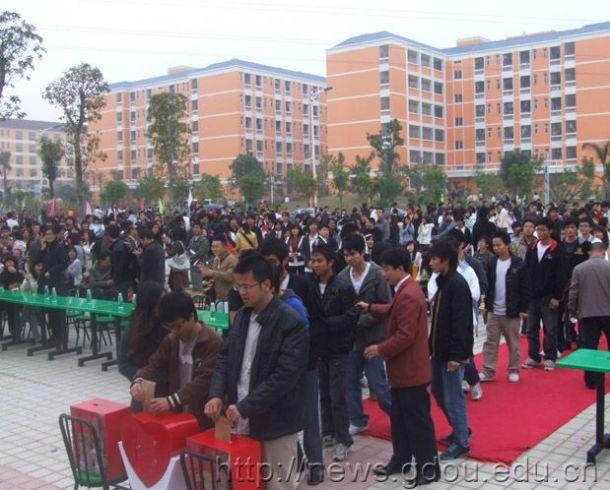 广东海洋大学寸金学院启动特困生助学金