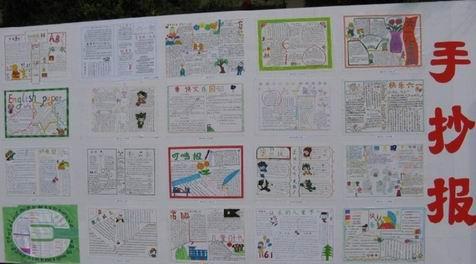 六年级六一画画图片