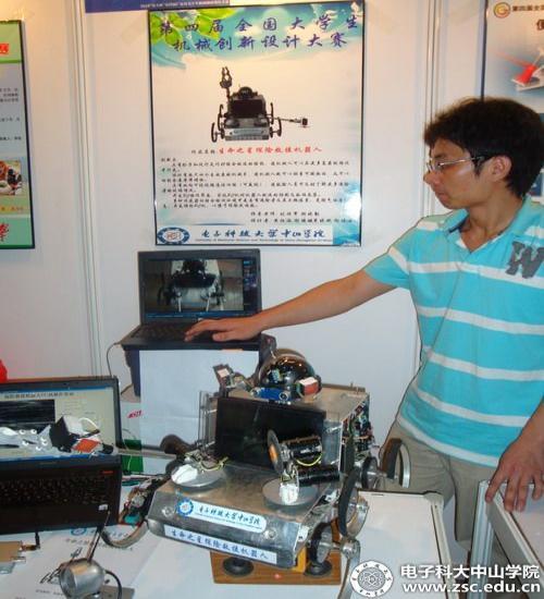 这是我院机电工程系学子在科技竞赛中继获得全国机器人大赛一等奖