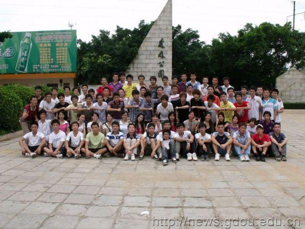 广东海洋大学航海学院团委学生会举行联谊活动