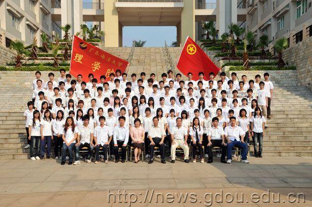 广东海洋大学理学院学生干部培训圆满结束