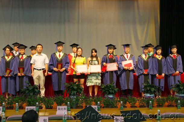 广东海洋大学为2010届研究生举行庄重而盛大的毕业典礼