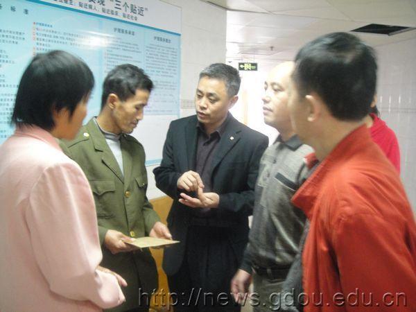 广东海洋大学航海学院为患病生筹款逾八万