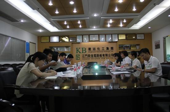 相关链接:荣信电路板有限公司位于江门市高新技术