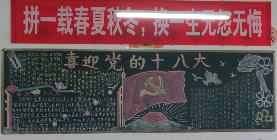 广东共青团 工作交流 市县在线 韶关 浈江区 >> 正文       为迎接党图片