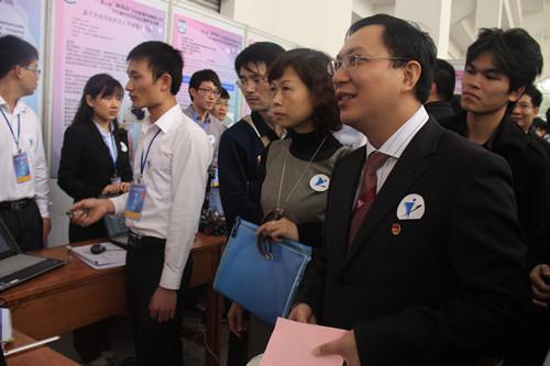 华南师范大学/华南师范大学挑战杯创业计划竞赛