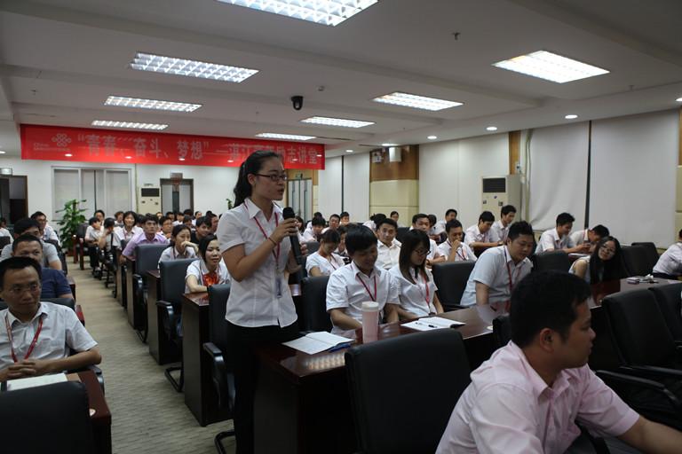 """团市委组织青年开展""""青春61奋斗61梦想""""励志讲堂"""