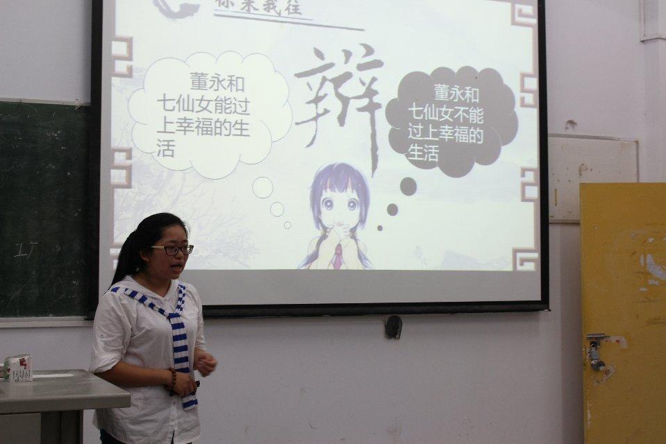 【惠州学院】我院政法系举行第三届省线图技k看教师视频教程图片