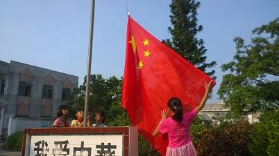旗 旗帜 旗子 升国旗 升旗 升旗仪式 402_226图片