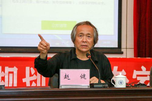 中国室内装饰协会副会长,中国美协平面设计委员会副主任赵健应邀为我