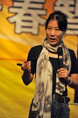智汇珠三角 创新促转变————第二期粤港澳菁英大学堂开讲图片