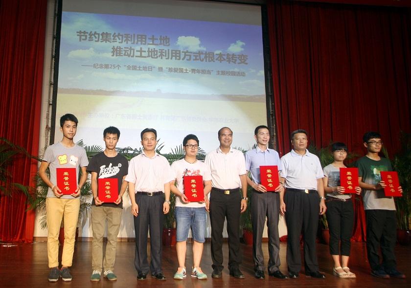 广东华南农业大学2017研究生考试调剂系统 点击进入