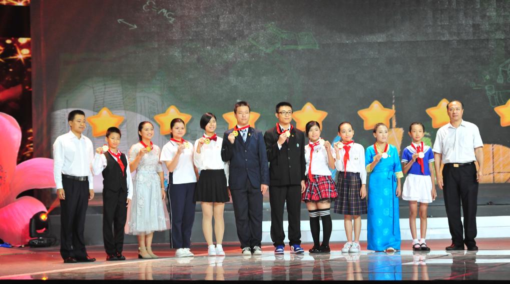 第二届寻找 最美南粤少年 活动结果正式揭晓