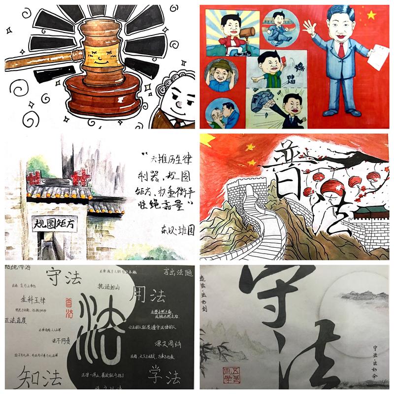 普法明信片设计大赛获奖作品图片