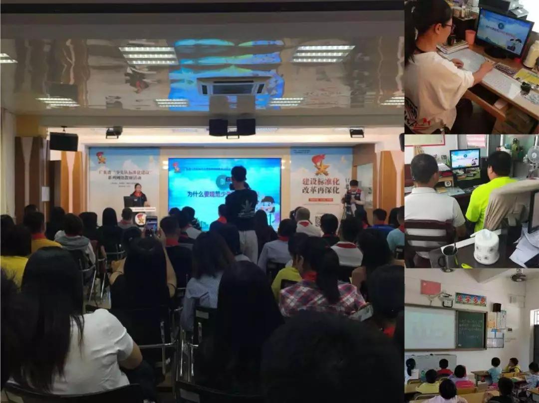 阳江2.webp.jpg