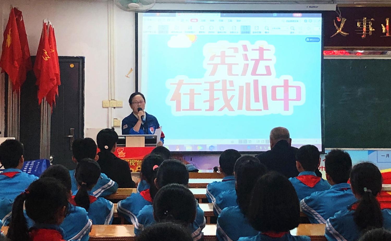 """2019�.�.5日,韶钢四小开展""""宪法在我心中""""专题讲座�.JPG"""