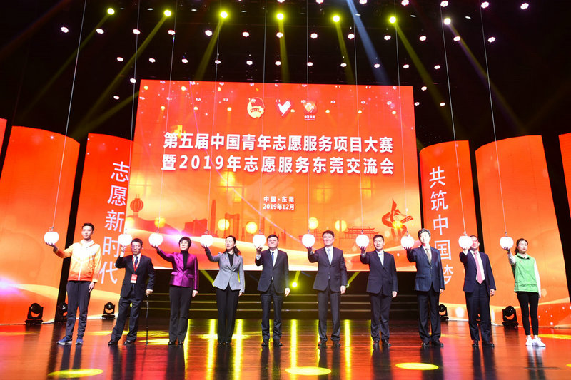 第五届中国志交会在东莞开�.挂�.jpg