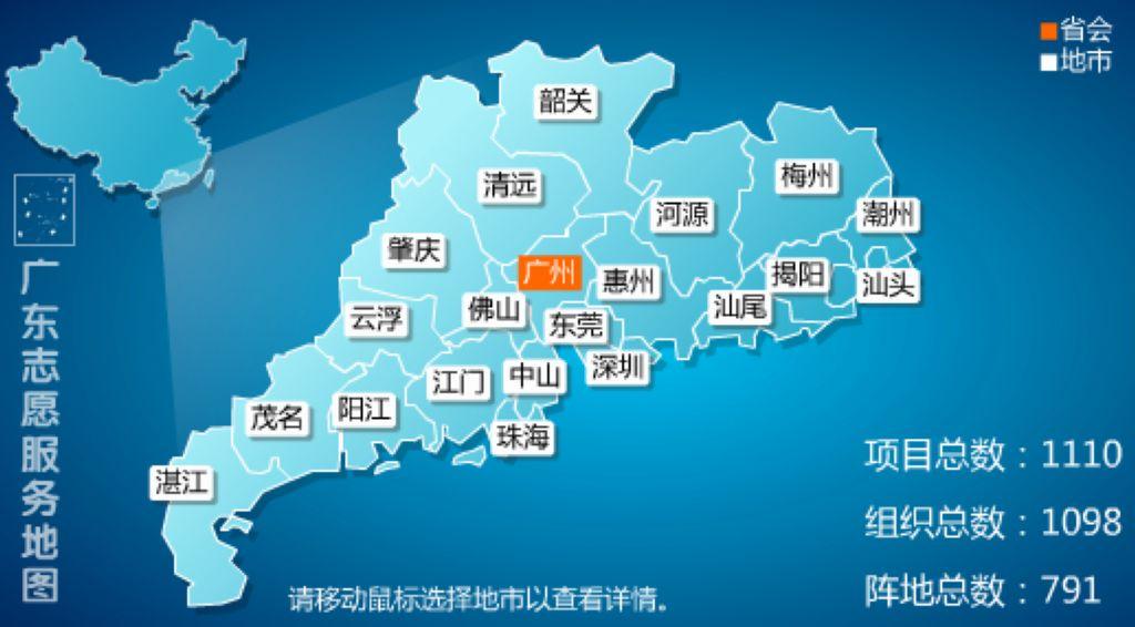 珠海地图全图高清版本