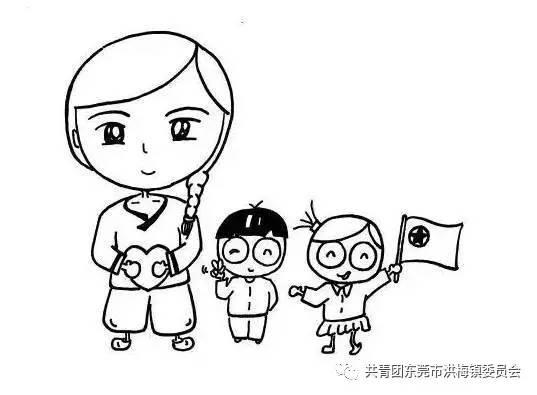 动漫 简笔画 卡通 漫画 手绘 头像 线稿 537_395