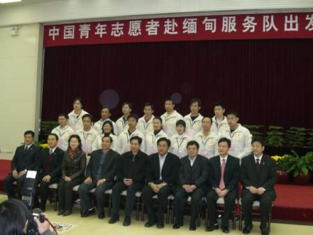 省委刘玉浦副书记在珠岛宾馆红棉厅与即将奔赴缅甸的