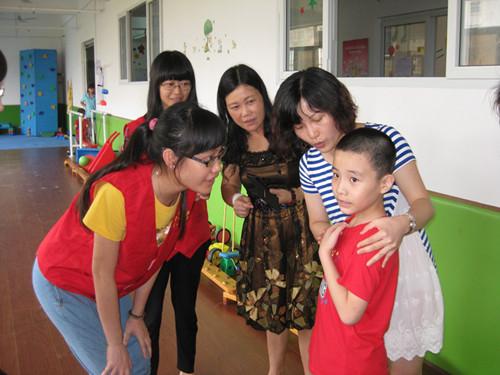 关爱自闭症儿童活动简讯